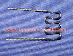 tungsten heater1